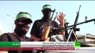فصائل غزة تتأهب لحرب قادمة مع إسرائيل