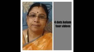 4 dots kolam   four easy rangoli  videos   Sudha Balaji