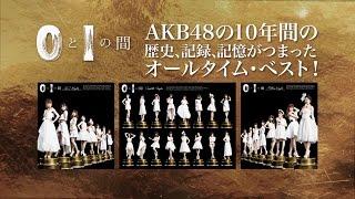 Team 4(AKB48) - �������^�C��
