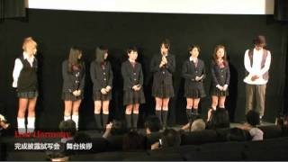 2011年12月3日(土)よりヒューマントラストシネマ渋谷ほか順次ロードシ...