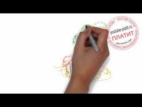 Как нарисовать чемодан на острове и туриста невидимку