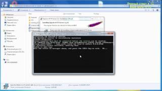 урок 1 2 Установка веб сервера Apache