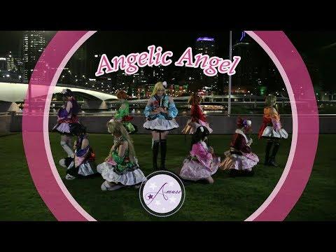 【A-MUSE】Angelic Angel 踊ってみた【LOVE LIVE!】COSPLAY DANCE PV