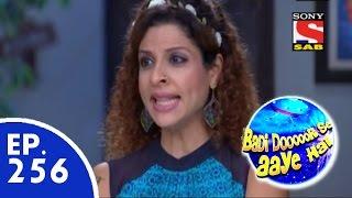 Badi Door Se Aaye Hain - बड़ी दूर से आये है - Episode 256 - 2nd June, 2015