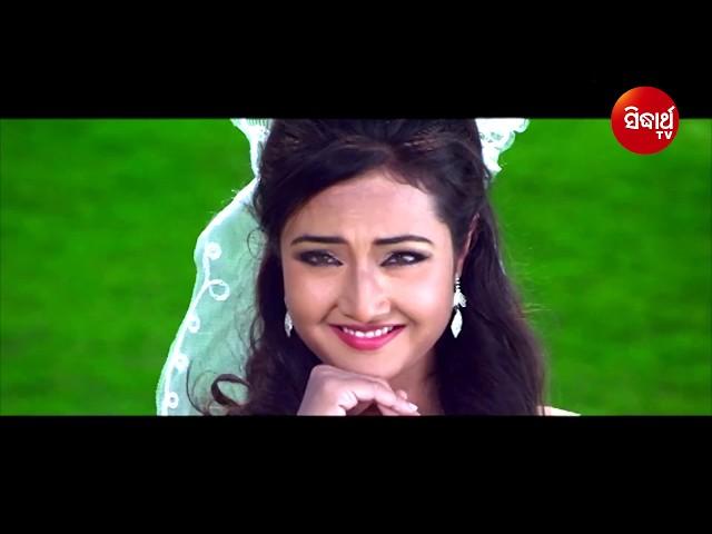 Nua Nua Premare   Romantic Video Song   Odia Film - Nua Nua Premare   Amlan & Patrali   Sidharth TV