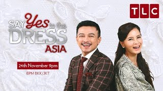 Say Yes to the Dress Asia | New to TLC!