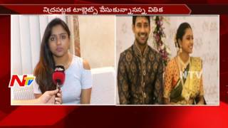 Bigg Boss 3 Contestant Varun Sandesh's Wife Vithika Sheru Responds on Rumors || NTV