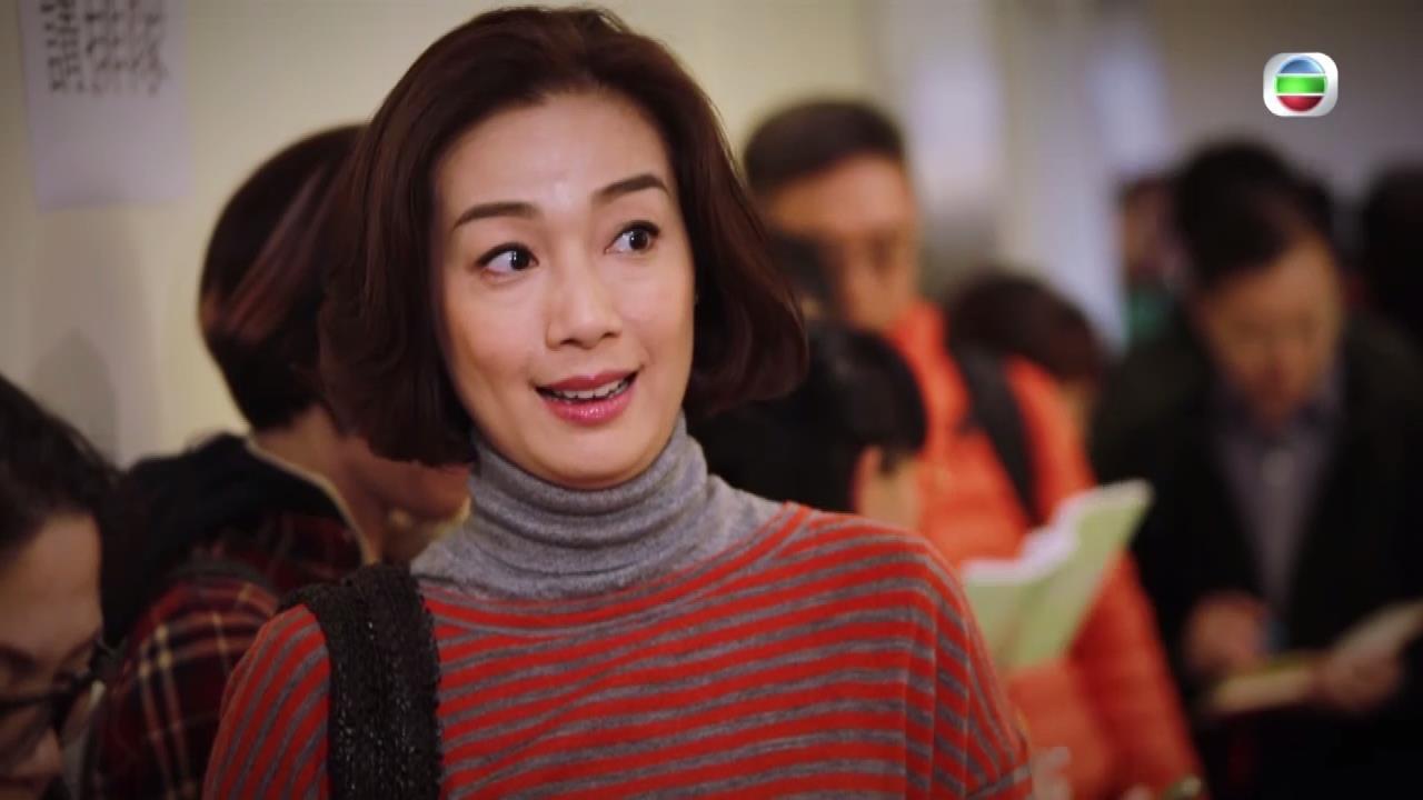 親親我好媽 - 第 01 集預告 (TVB) - YouTube