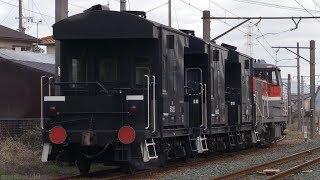 DE10牽引 ヨ8000形貨車 日本車輌向け送込回送 (2017.3.7)