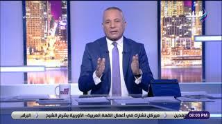 أحمد موسى: لابد أن يكون التشجيع الكروي راقي وعلى أعلى مستوى