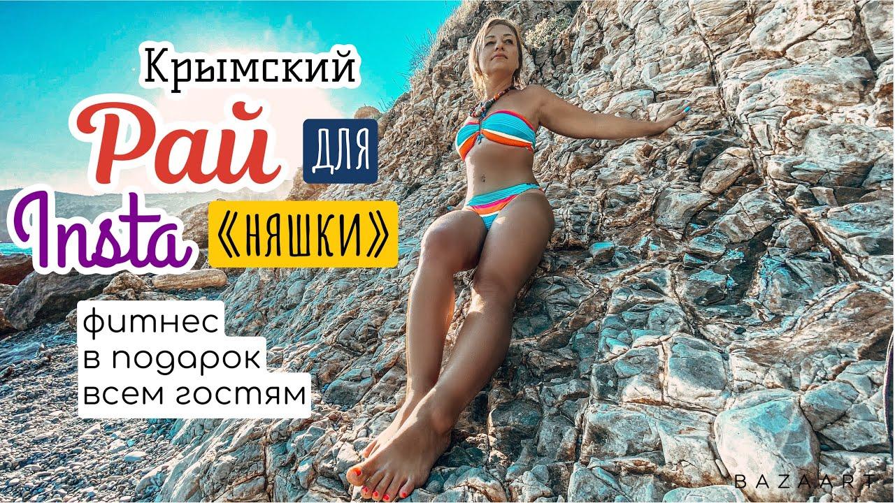 Самое впечатляющее место в Крыму! Мыс Фиолент и пляж Яшмовый поразил нас своей красотой!