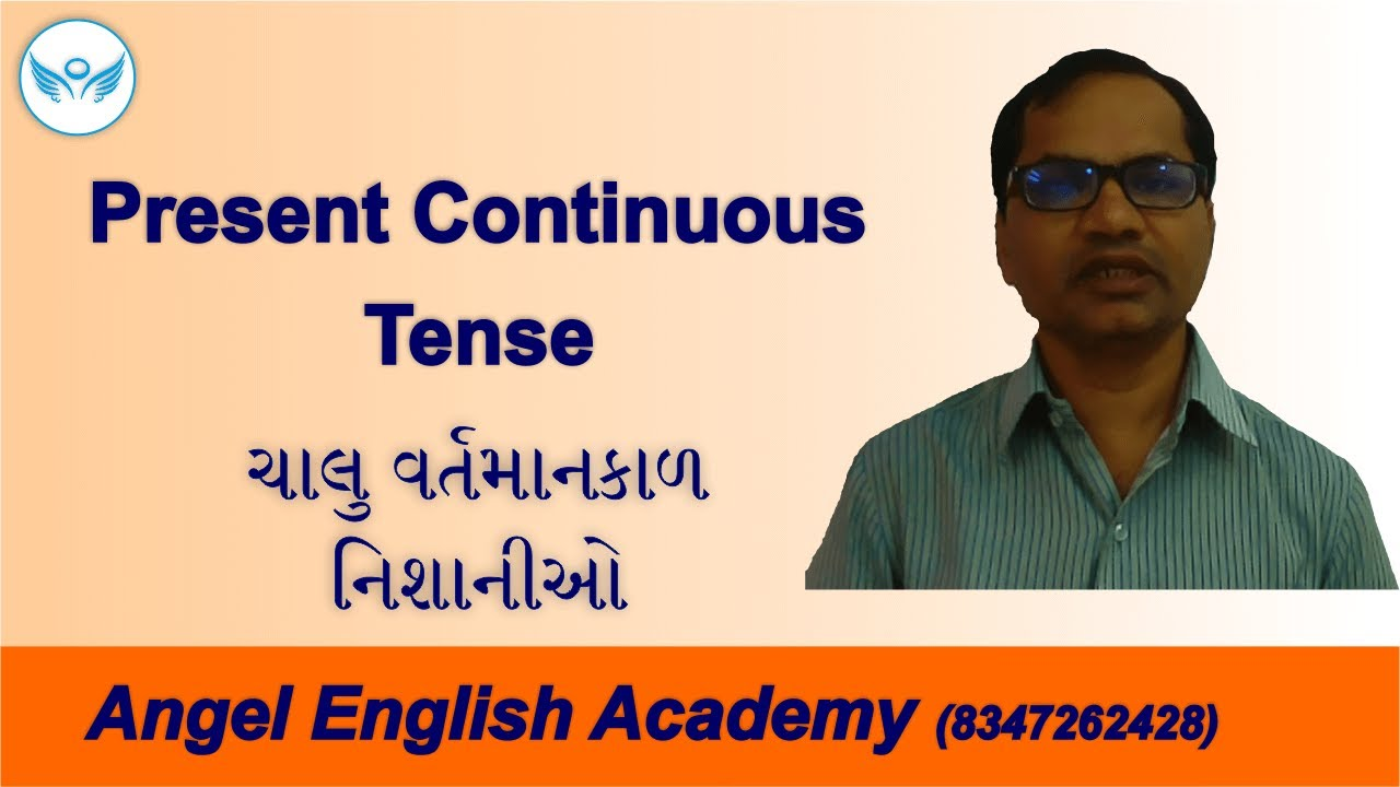 Present Continuous Tense Key Words Indicators Gujarati To English