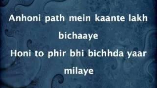 Ek Din Bik Jayega Mati Ke Mol - Dharam Karam (1975)