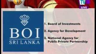 News1st: BOI Chairman Upul Jayasuriya resigns from post