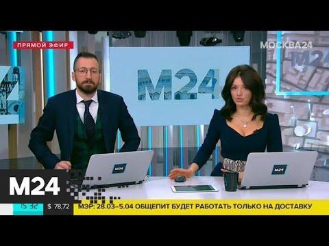 У Лещенко подтвердился коронавирус – СМИ - Москва 24
