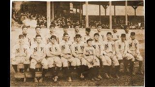 Action! PC Baseball 1905 Season Replay Game #48 NY Giants