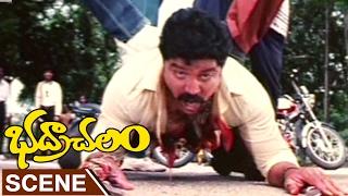 Villans Attacked Srihari Action Scene || Bhadrachalam Movie || Srihari, Sindhu Menon