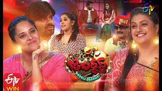 Jabardasth |Double Dhamaka Special Episode| 11th October 2020| Full Episode|#Sudheer,Aadhi|ETVTelugu