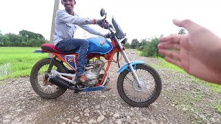 YAMAHA OLD BIKE BEST MODIFIED OFF ROAD | BSB VLOGS
