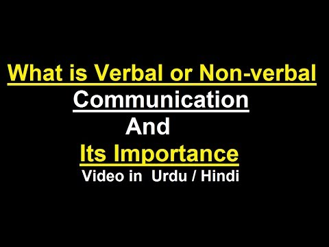 What Is Verbal Communication & Non Verbal Communication And Its Importance? Urdu / Hindi