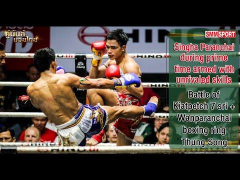 คู่มันส์ มวยไทย : สิงห์ พรัญชัย vs เพชร อ.พิมลศรี