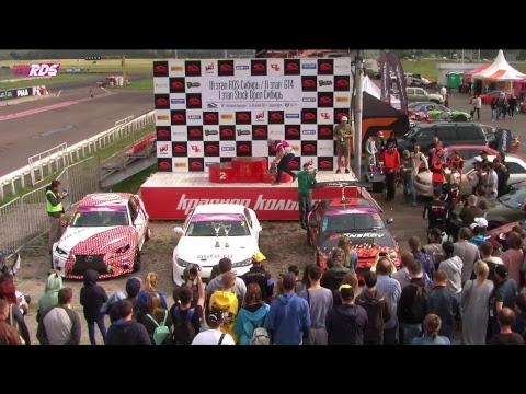 16 июля: III этап RDS-Сибирь, II этап GT4, I этап Stock Open Сибирь