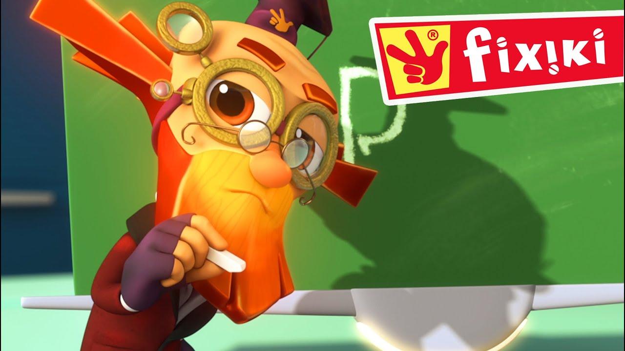 FIXIKI - Reflexele (Ep.82) Desene animate educative pentru copii