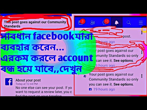 How to return facebook account,password change,remove copyrights