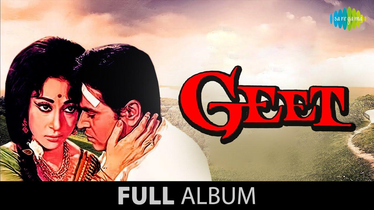 Download Geet   Mere Mitwa Mere Meet   Jiske Sapne Humen Ros Aate   Rajendra Kumar  Mala Sinha   Full Album