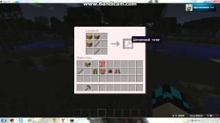 майнкрафт как делать броню и деревянные предметы