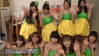 オフィシャルウェブサイト : http://knu.co.jp オフィシャルブログ : ameblo.jp/love-love-knu オフィシャルTwitter : https://twitter.com/KNUofficial.