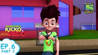 जादूचा पट्टा भाग दोन | Moral stories for children | Kids videos | Adventures of Kicko & Super Speedo
