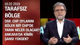 DSP, CHP oylarını böler mi? CHP'de yarın neler olacak? - Tarafsız Bölge 18.02.2019 Pazartesi