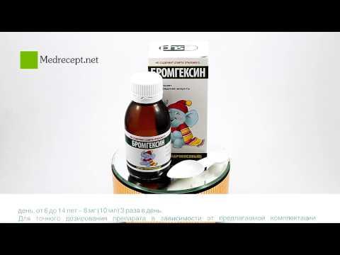 Медрецепт - Бромгексин сироп 100 мл