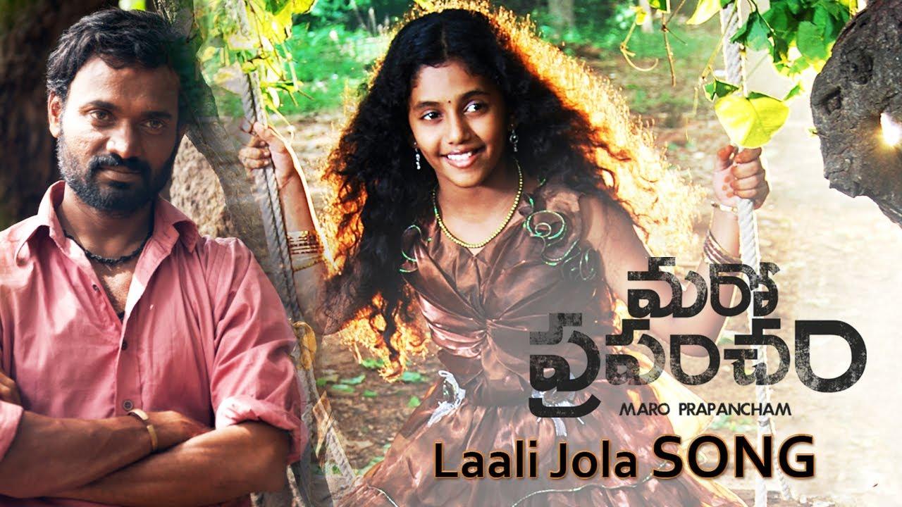 maro prapancham songs