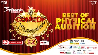 BEST OF PHYSICAL AUDITION - Comedy Champion Season 2