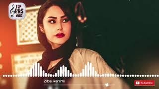 Ziba Rahimi Ghror - زیبا رحیمی غرور