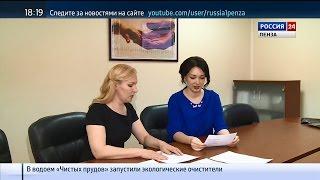 видео Добровольное медицинское страхование туристов (путешественников)