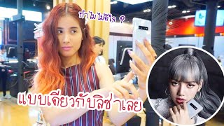 ทำไมไม่ดีใจที่ได้มือถือใหม่ !! Samsung Galaxy s10+ | first click
