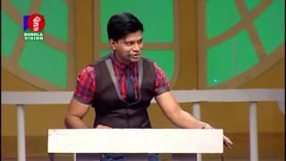 EID Game & Quiz Show   PIN POINT   Celebrity special program In BanglaVision