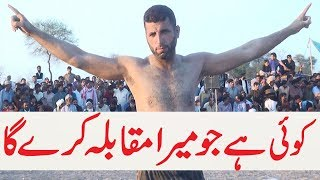 Javed Iqbal Jatto Vs Jani Raja New Super Dupper All Open Kabbadi Match