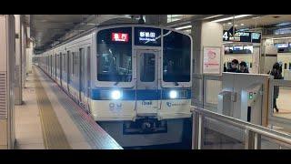 小田急1000形1096F オリパララッピング 急行新松田行 新宿駅(OH01)入線