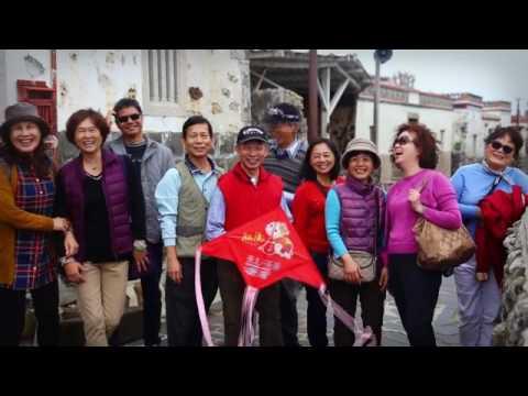 澎湖旅遊-過好年