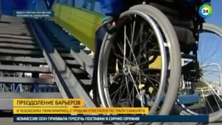 СК на транспорте разберется в инциденте с паралимпийцем в Чебоксарах   МИР24
