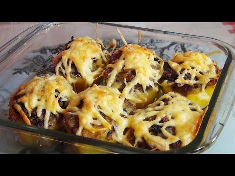 Фаршированный картофель, 34 рецепта фото рецепты