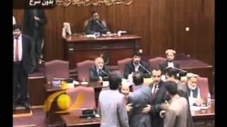 درگیری های روز چهارشنبه  در مجلس نماینده گان افغانستان