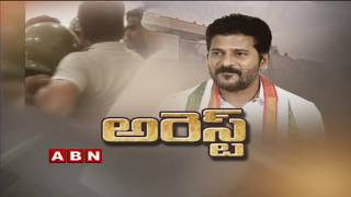 revanth reddy arrested
