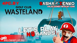 Golf Club Wasteland Gameplay (Chin & Mouse Only)