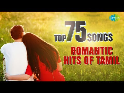 TOP 75 Songs - Romantic Hits | A.R. Rahman, Vairamuthu, Vaali | One Stop Jukebox | Tamil | HD Songs