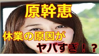 引用サイト http://biz-journal.jp/gj/2018/02/post_5755.html 関連動画...